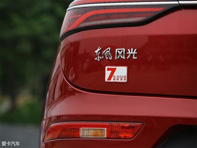 东风风光ix5新消息曝光 预计10月份上市