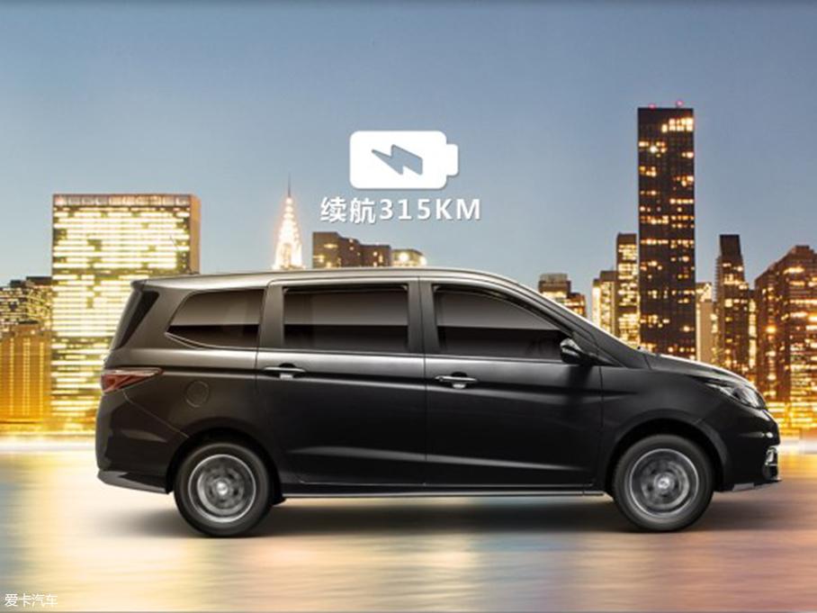 长安欧尚EV补贴后售10.98万 续航315km