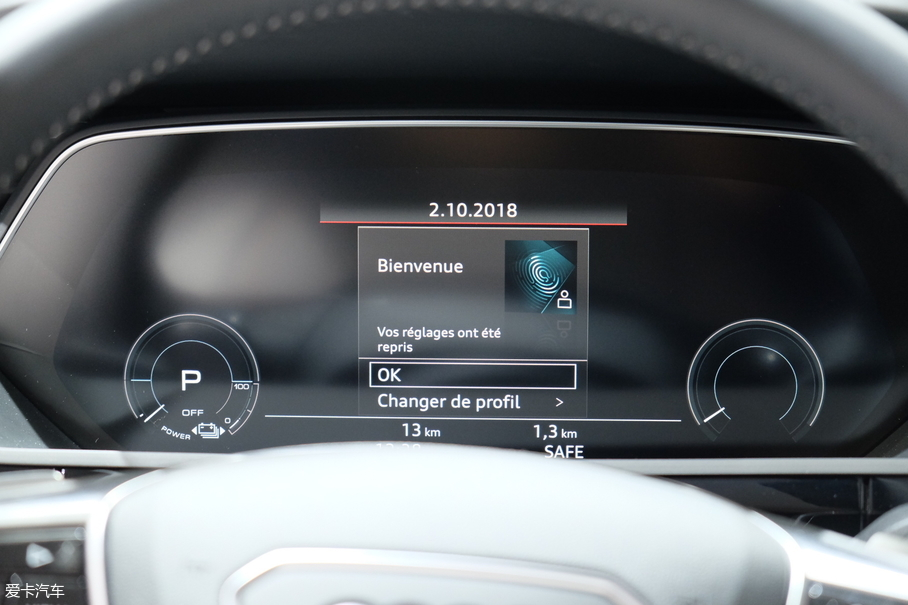 巴黎车展:奥迪纯电动SUV e-tron亮相