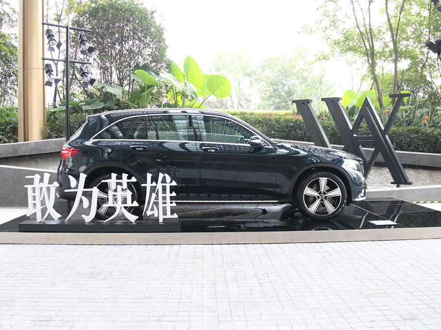 北京奔驰GLC L
