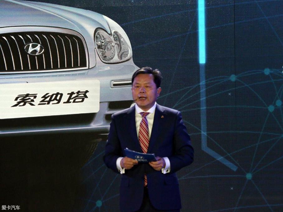 北京现代汽车有限公司董事长陈宏良