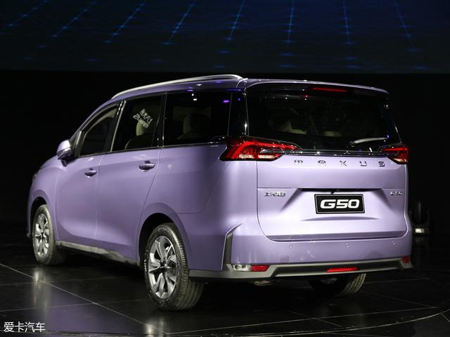 上汽大通全新G50正式发布 将于12月上市