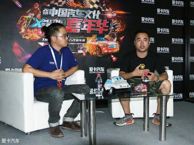2018XMEETING 爱卡专访马卡杰普陆海宇