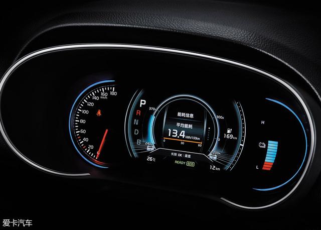 起亚KX3 EV内饰官图 较燃油版细微改动