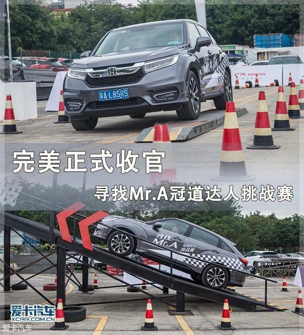 广汽本田2017款冠道