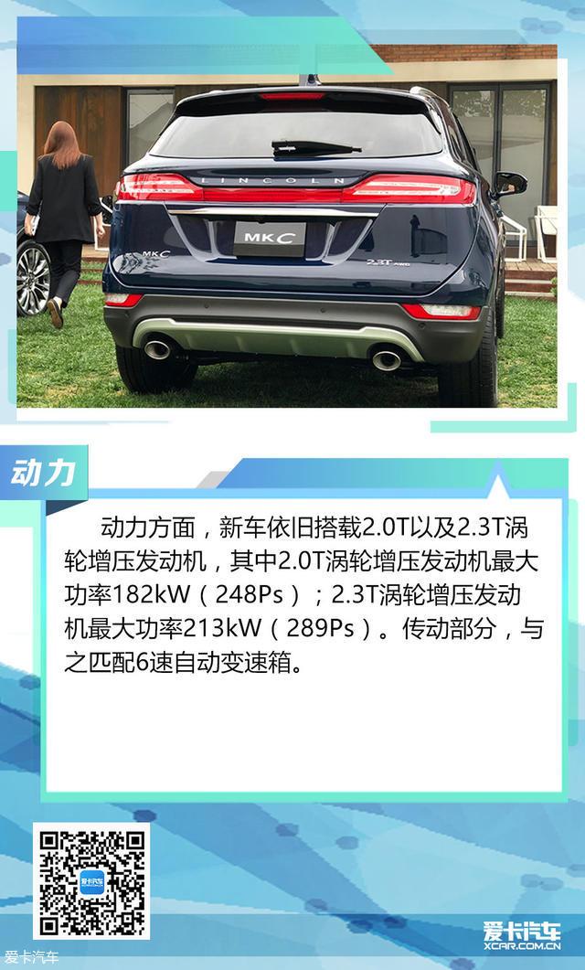 必须划重点 广州车展上市新车不容错过