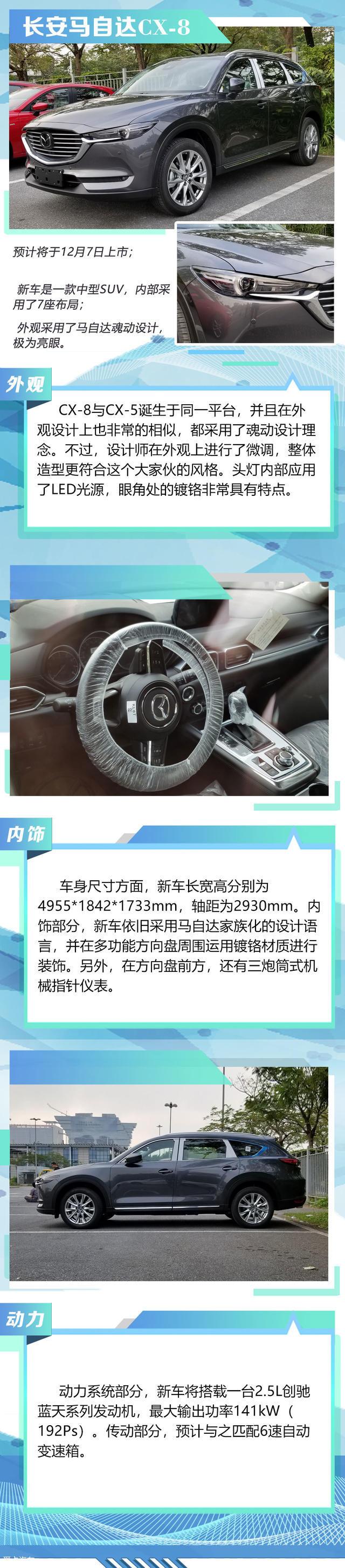 这有最全的内容汇集 广州车展探馆盘点