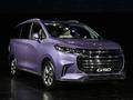 上汽大通全新MPV G50 将于广州车展上市