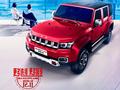 北京BJ40 PLUS城市猎人版/柴油版将上市