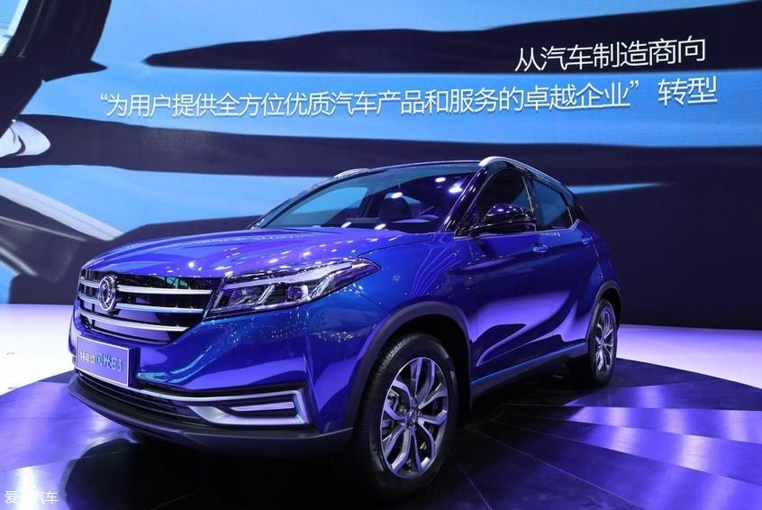 东风公司实力出征上海车展