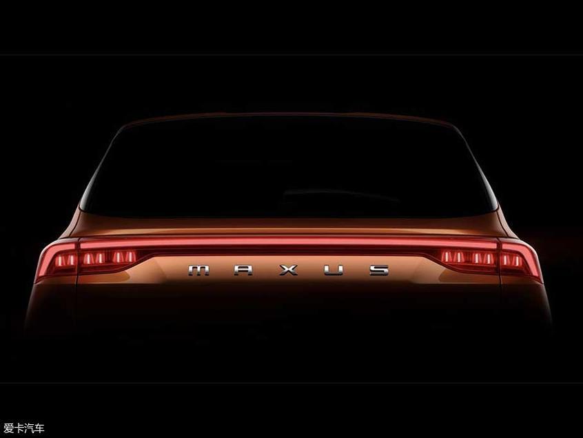 上汽大通D60预告图发布 将于今年内上市