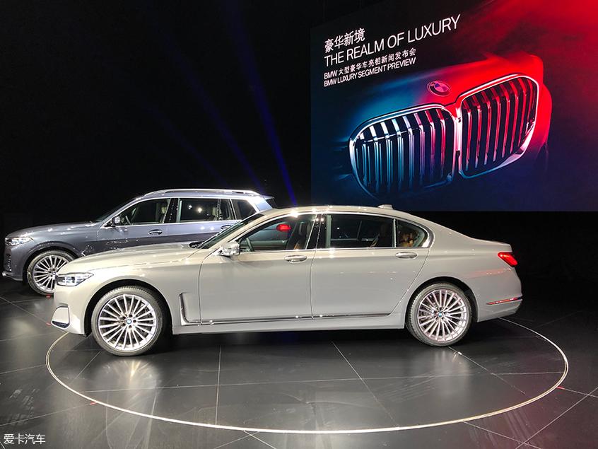 图文 周末车闻 全新一代奥迪A6L领衔多款新车
