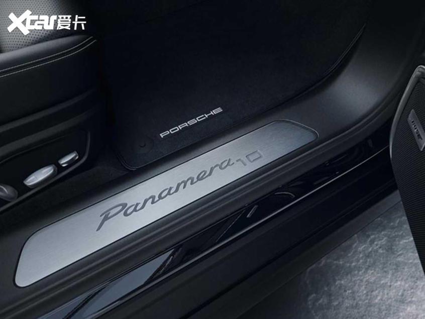 保时捷Panamera 10周年纪念版车型官图