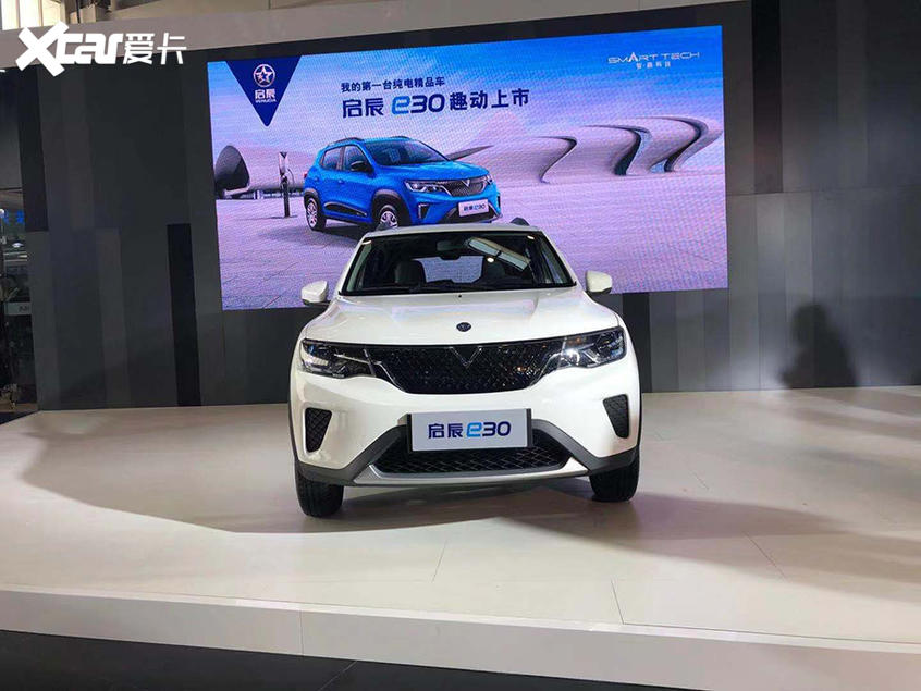 东风启辰e30正式上市补贴后售6.18万起