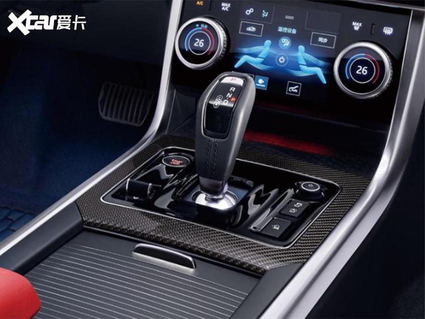 新款捷豹XEL将11月底上市 两种外观风格