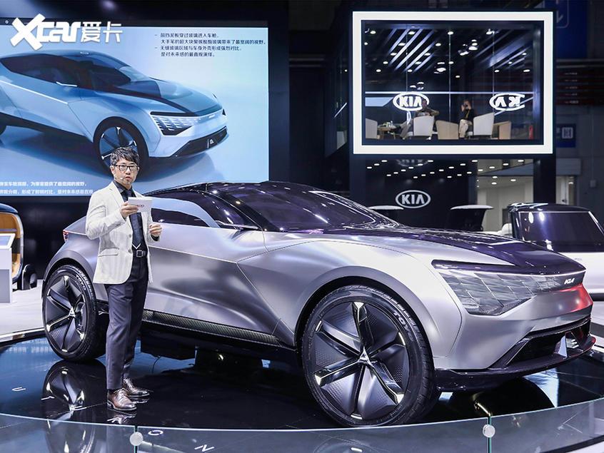 2019进博会 起亚Futuron概念车正式亮相