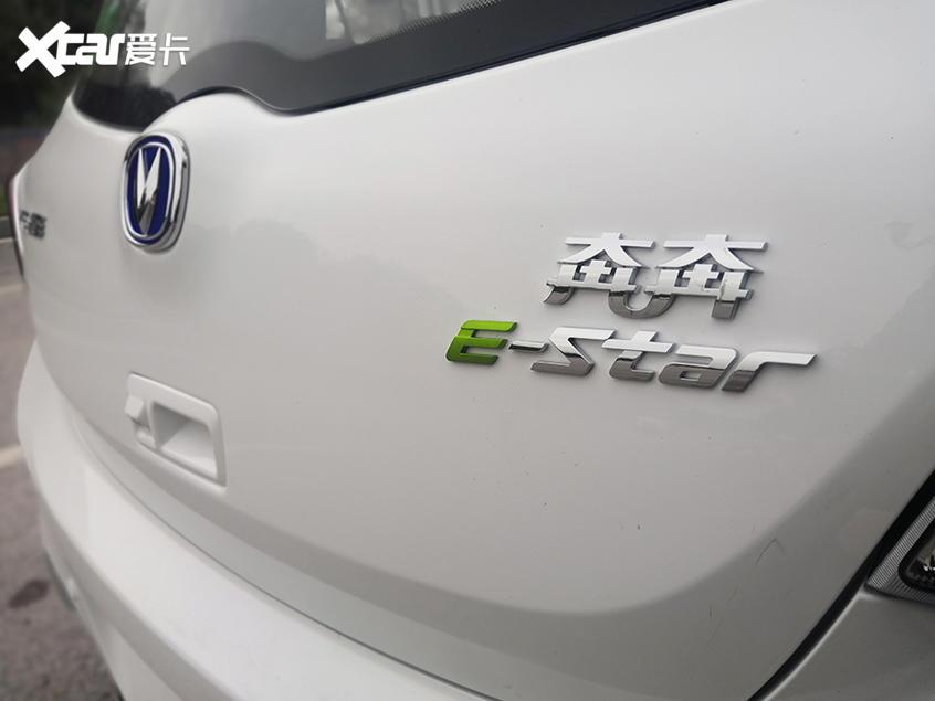 长安奔奔E-Star实车曝光外观变化巨大