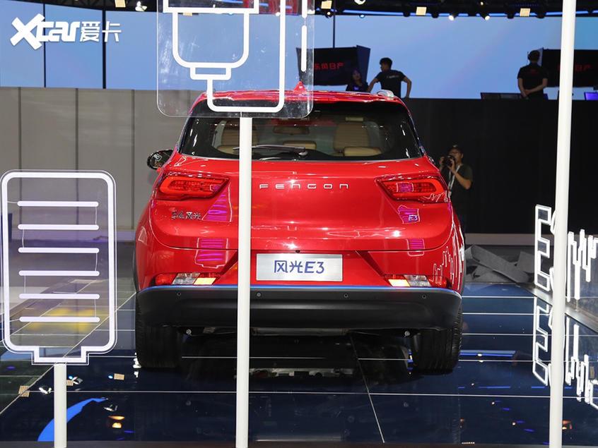 广州车展:东风风光E3增程版正式上市