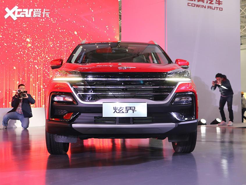 凯翼汽车宜宾工厂竣工投产 炫界SUV下线