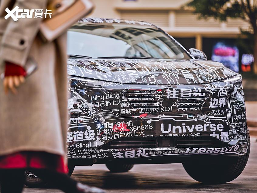 长安UNI将日内瓦车展亮相 定位轿跑SUV