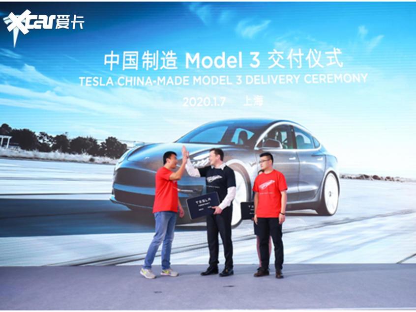 特斯拉国产版本Model 3正式交付消费者