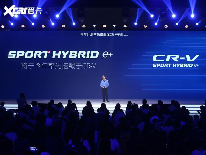 加速新能源布局本田发布2020产品规划