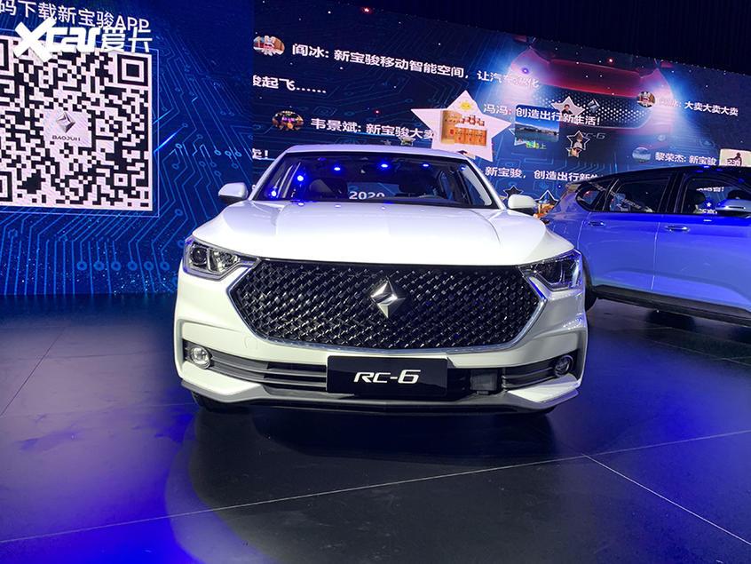 新宝骏RC-6/E300发布 HiCar强大赋能