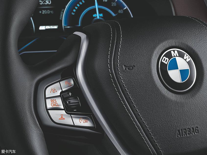 宝马5系插混先锋版上市 售49.99万元起