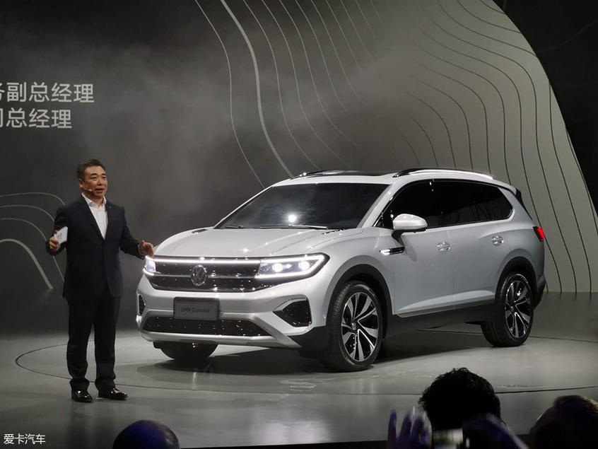 2019上海车展:大众 SMV Concept亮相