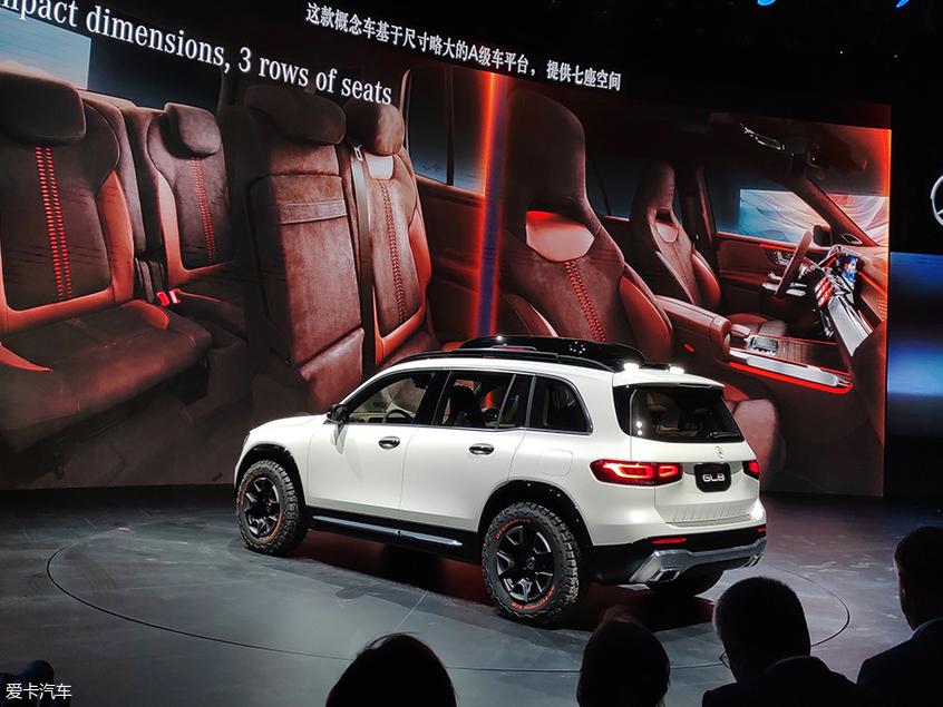 2019上海车展 奔驰Concept GLB正式亮相