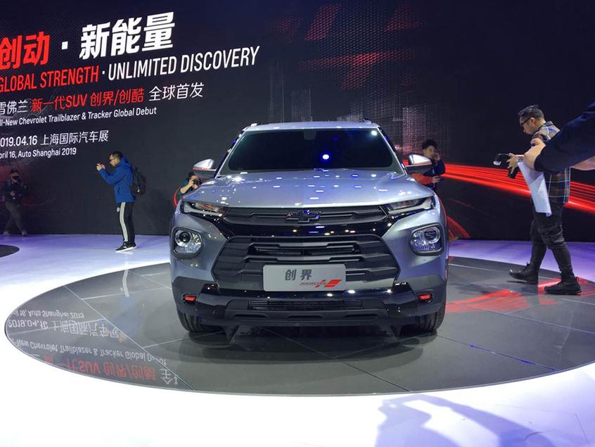 2019上海车展:雪佛兰创界Trailblazer