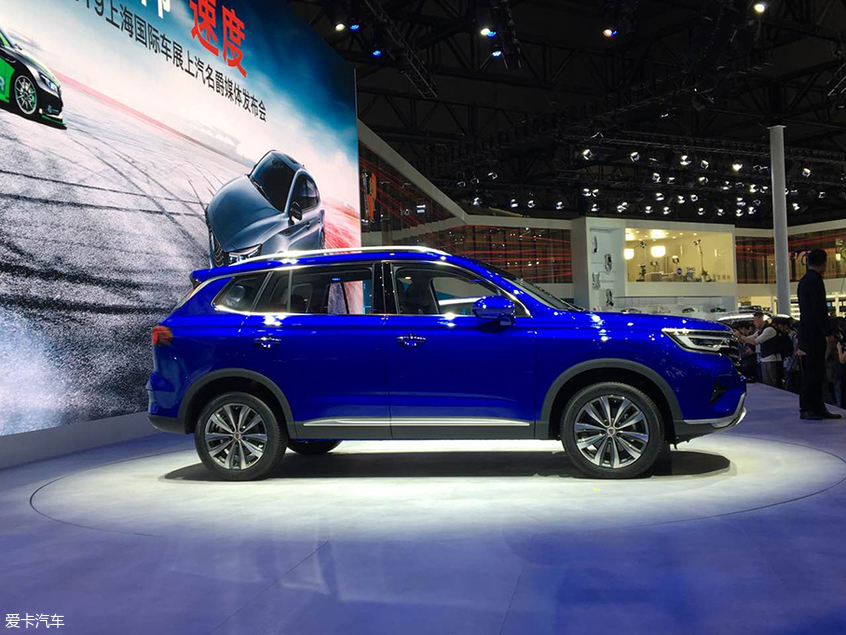 2019上海车展:上汽荣威MAX车型正式亮相