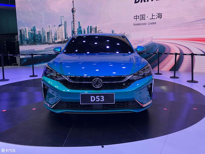 2019上海车展 东风风神D53车型正式亮相