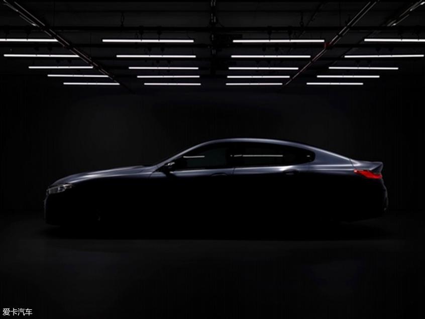 宝马8系Gran Coupe预告图发布 6月亮相
