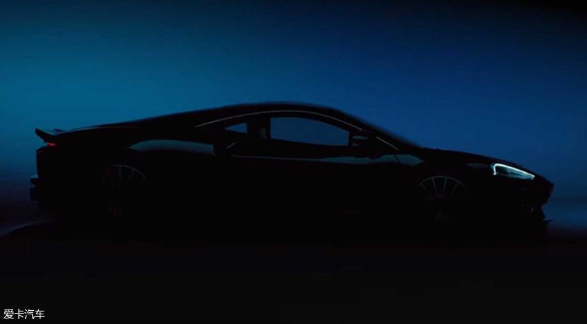 迈凯伦全新GT跑车预告图 将5月15日发布