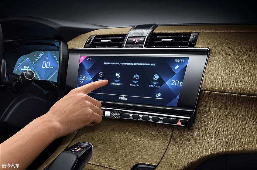 6月1日发布 DS 7蒙马特版车型官图曝光