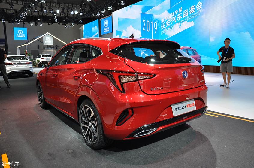2019重庆车展:长安逸动1.4T车型亮相