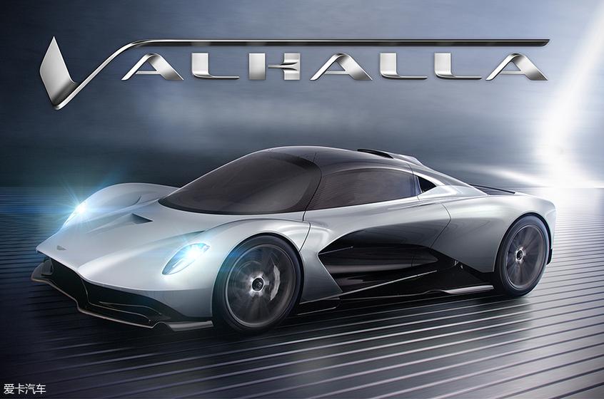 阿斯顿·马丁AM-RB 003命名为Valhalla