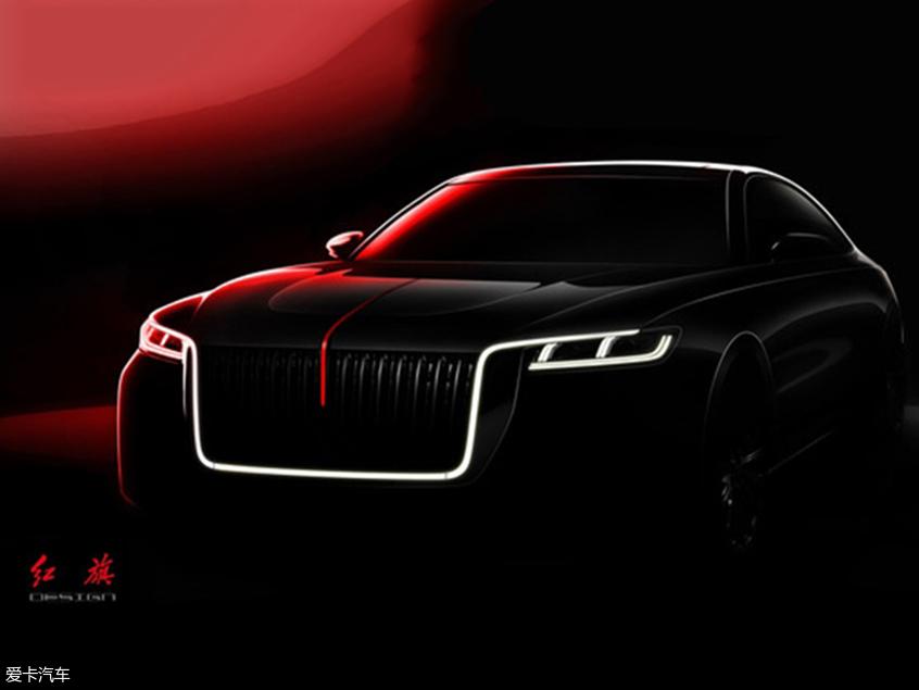 全新一代红旗H7预告图发布 外观更漂亮