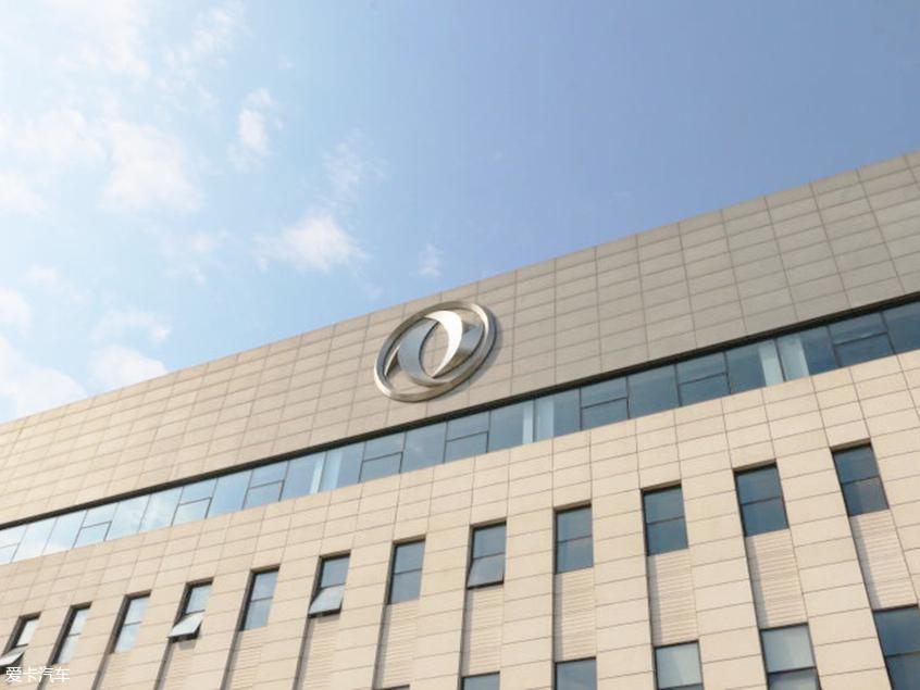 「图文」东风公司建设50年重走500公