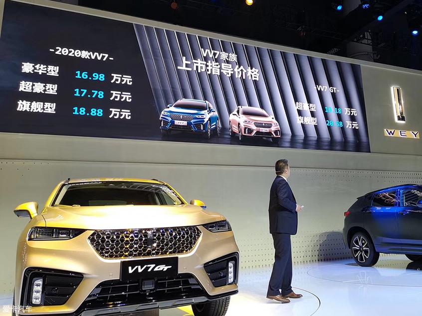 2019成都车展:WEY VV7 GT售19.18万起