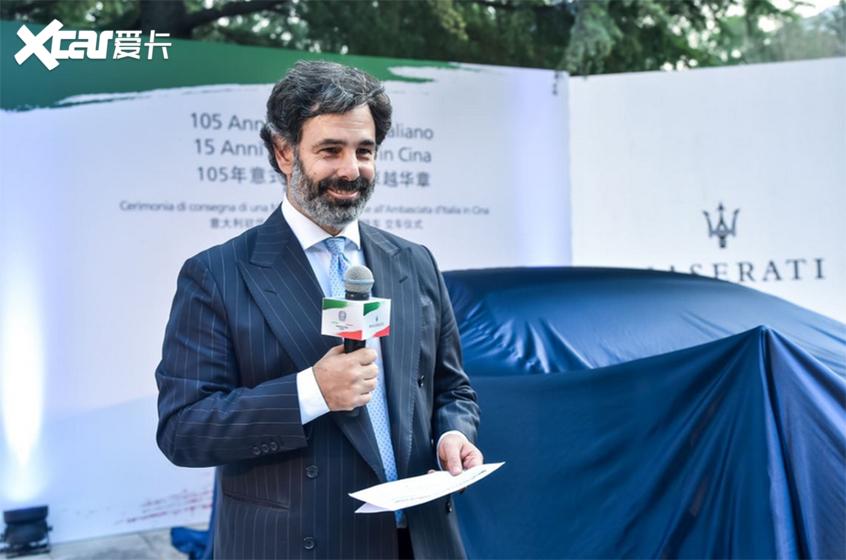 意大利驻华大使馆玛莎拉蒂总裁交车仪式