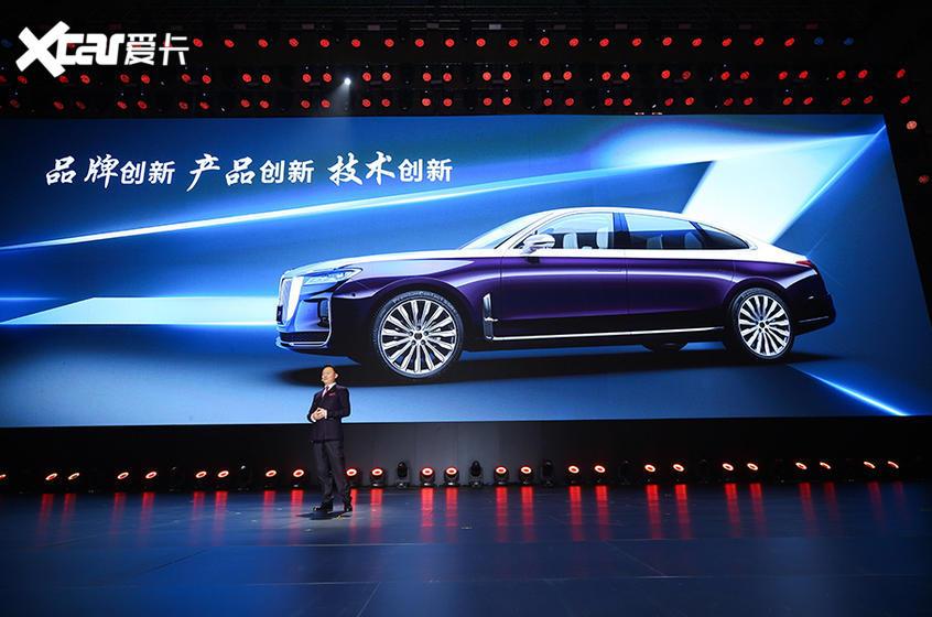 红旗H9正式发布 树立中国C 级车新标杆