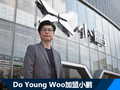 前奔驰设计师Do Young Woo加盟小鹏汽车