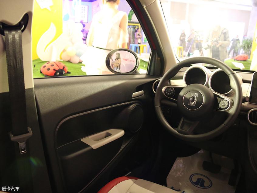 欧拉R1女神版正式上市 补贴后售7.98万