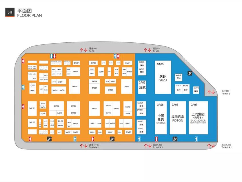 上海车展展位图