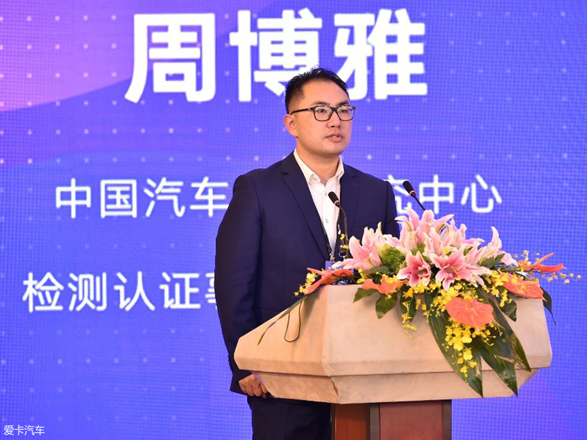 第六届环青海湖电动汽车挑战赛发布会