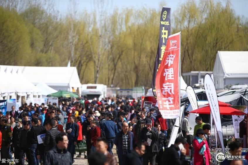 中国国际房车旅游博览会