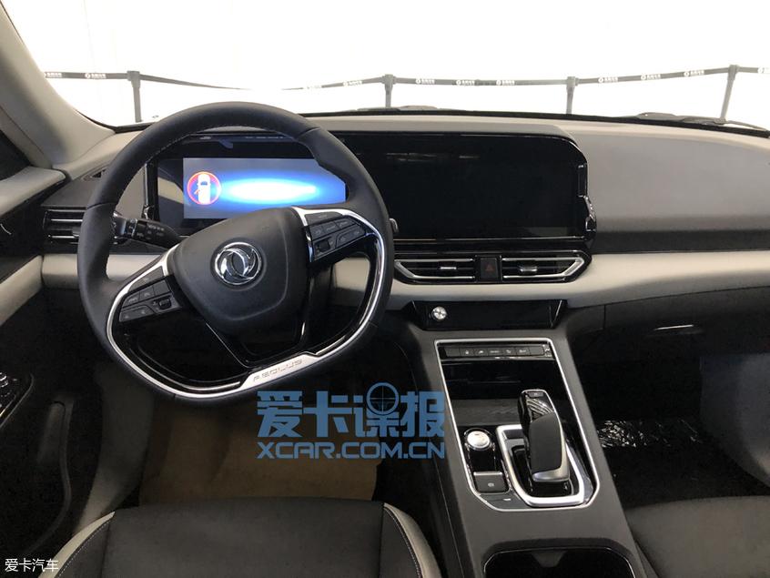 上海车展探馆:新一代东风风神E70实车
