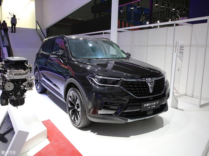 上海车展:中华V7纯黑运动版正式亮相